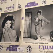 Shirley MacLaine in My Geisha Set of 2 Original 8×10 inch Publicity Press Lobby Card Photos [F71]