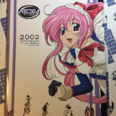 ADV Films 10th Anniversary 2002 Animation and Live Action Catalog [676]
