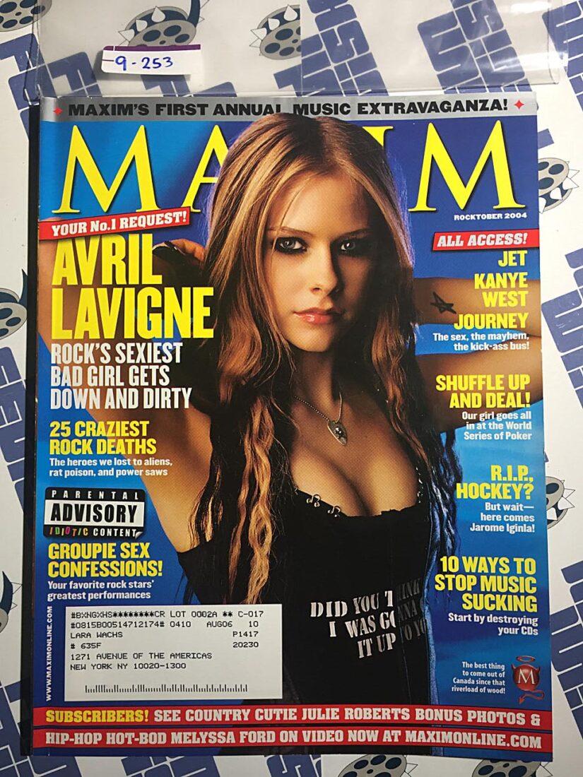 Maxim Magazine First Annual Music Extravaganza (October 2004) Avril Lavigne Cover [9253]