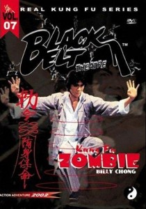 Billy Chong in Kung Fu Zombie