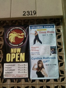 Cynthia Rothrock and Douglas Wong heading to Martial Arts History Museum this month
