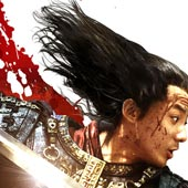 Bloody art work and action trailer for Chen Kaige epic Sacrifice