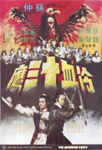 Weinstein Co. to remake Shaw Bros. classics Come Drink With Me and Avenging Eagle