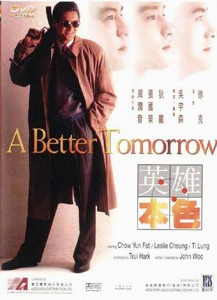 Iconic filmmakers Tsui Hark and Patrick Lung Kong to appear in person for A Better Tomorrow screening